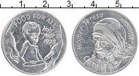 Изображение Монеты Великобритания Жетон 1975 Алюминий UNC- Мать Тереза.ФАО