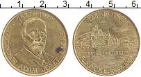 Изображение Монеты Германия Жетон 0 Латунь XF Адам Джозеф