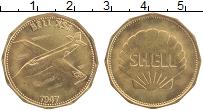 Изображение Монеты ФРГ Жетон 0 Латунь XF Шелл.Самолет 1947