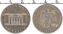 Изображение Монеты ГДР Жетон 1967 Медно-никель UNC- Берлин