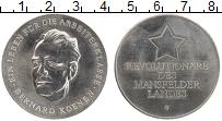 Изображение Монеты ГДР Жетон 0 Бронза UNC- Бернард Коенен