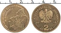 Изображение Монеты Польша 2 злотых 2012 Латунь UNC- 150 лет национальног