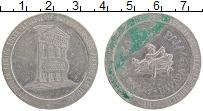 Изображение Монеты США Жетон 1979 Медно-никель XF Игровой токен казино