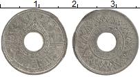 Изображение Монеты Таиланд 5 сатанг 1945 Олово XF Рама VIII