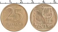 Изображение Монеты Израиль 25 агор 1973 Латунь UNC-