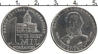 Изображение Монеты Парагвай 1000 гуарани 2008 Медно-никель UNC- Пантеон героев. Фран