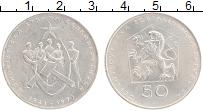 Изображение Монеты Чехословакия 50 крон 1971 Серебро UNC- 50-летие Компартии Ч