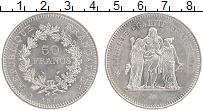 Изображение Монеты Франция 50 франков 1977 Серебро UNC-