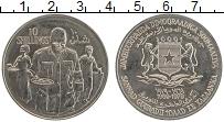Изображение Монеты Сомали 10 шиллингов 1979 Медно-никель UNC- 10 лет Независимости