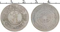 Изображение Монеты Сирия 25 пиастров 1929 Серебро VF