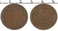 Изображение Монеты Бирма 1/4 пе 1878 Медь VF