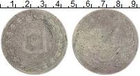 Изображение Монеты Афганистан 5 рупий 0 Серебро VF 1904–1911 гг.