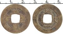 Изображение Монеты Корея 1 мун 0 Бронза XF-