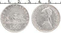 Изображение Монеты Италия 500 лир 1961 Серебро XF Корабли Колумба