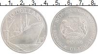 Изображение Монеты Сингапур 10 долларов 1975 Серебро XF Корабль