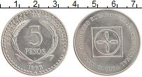 Изображение Монеты Колумбия 5 песо 1968 Медно-никель XF 39 Евхаристический к