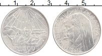 Изображение Монеты Италия 500 лир 1965 Серебро XF Данте