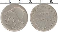 Изображение Монеты Греция 2 драхмы 1926 Медно-никель XF Афина