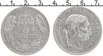 Изображение Монеты Венгрия 5 крон 1900 Серебро XF Франц Иосиф I