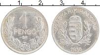 Изображение Монеты Венгрия 1 пенго 1938 Серебро XF Герб