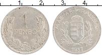 Изображение Монеты Венгрия 1 пенго 1937 Серебро XF Герб