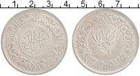Изображение Монеты Йемен 1 риал 1963 Серебро XF Флора