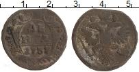 Продать Монеты 1741 – 1761 Елизавета Петровна 1 деньга 1757 Медь