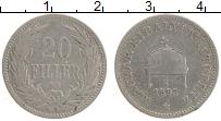 Изображение Монеты Венгрия 20 филлеров 1893 Медно-никель XF