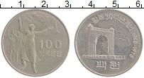 Изображение Монеты Южная Корея 100 вон 1975 Медно-никель XF 30 лет Освобождения