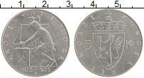 Изображение Монеты Норвегия 5 крон 1975 Медно-никель UNC- 100 лет кроновой сис