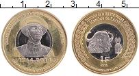 Продать Монеты Буркина Фасо 1 франк 2014 Биметалл