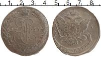 Изображение Монеты 1762 – 1796 Екатерина II 5 копеек 1766 Медь XF ЕМ