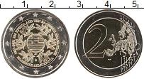 Изображение Мелочь Греция 2 евро 2021 Биметалл UNC 200 лет Греческой ре