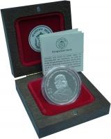Изображение Подарочные монеты Бангладеш 10 така 2011 Серебро Proof