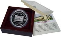 Продать Подарочные монеты Бангладеш 100 така 2013 Серебро