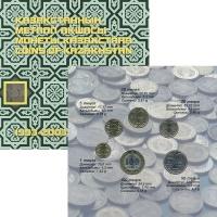 Изображение Подарочные монеты Казахстан Набор 2002 года 2002  UNC