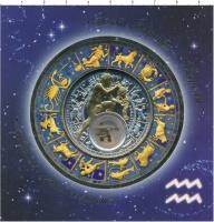 Изображение Подарочные монеты Беларусь 20 рублей 2013 Серебро Proof Знаки Зодиака - Водо