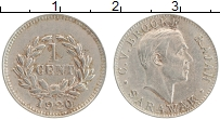 Продать Монеты Саравак 1 цент 1920 Медно-никель