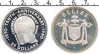 Продать Монеты Белиз 25 долларов 1980 Серебро
