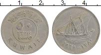 Изображение Монеты Кувейт 50 филс 1961 Медно-никель XF