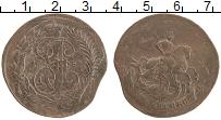 Изображение Монеты 1762 – 1796 Екатерина II 2 копейки 1788 Медь XF ЕМ