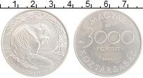 Изображение Монеты Венгрия 3000 форинтов 2000 Серебро UNC Сохранение животного