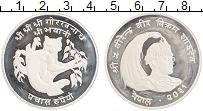 Изображение Монеты Непал 50 рупий 1974 Серебро Proof- Защита животного мир