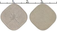 Продать Монеты Маскат и Оман 2 байза 1946 Медно-никель
