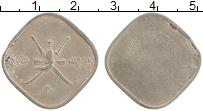 Продать Монеты Маскат и Оман 20 байза 1946 Медно-никель