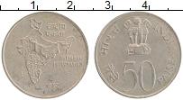 Изображение Монеты Индия 50 пайс 1982 Медно-никель XF