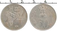 Изображение Монеты Индия 50 пайс 1982 Медно-никель UNC-