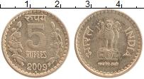 Изображение Монеты Индия 5 рупий 2009 Латунь UNC-