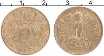 Изображение Монеты Индия 20 пайс 1971 Латунь XF