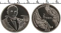 Изображение Монеты Украина 2 гривны 2009 Медно-никель UNC- Богдан-Игорь Антонич